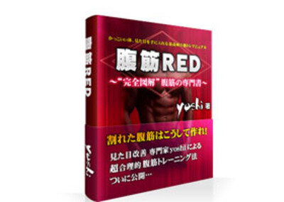 3red_2