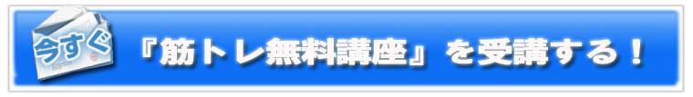 Moushikomi1_2