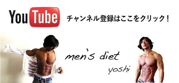 Youtubetouroku